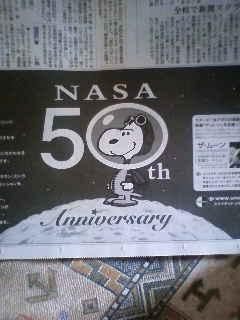 NASA50周年
